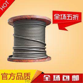 插编起重钢丝绳 吊索具 行车绳14mm