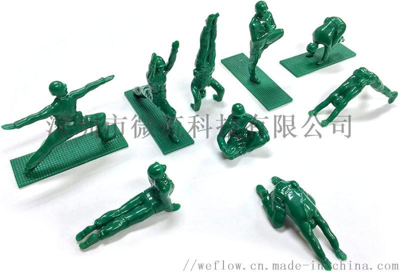塑料摆件瑜伽公仔