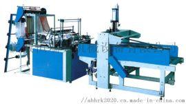 恒瑞克**供应HRK-GFQ薄膜制袋机塑料制袋机