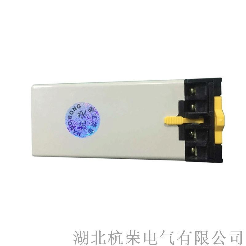 刮板機KCCP-CR斷鏈保護裝置