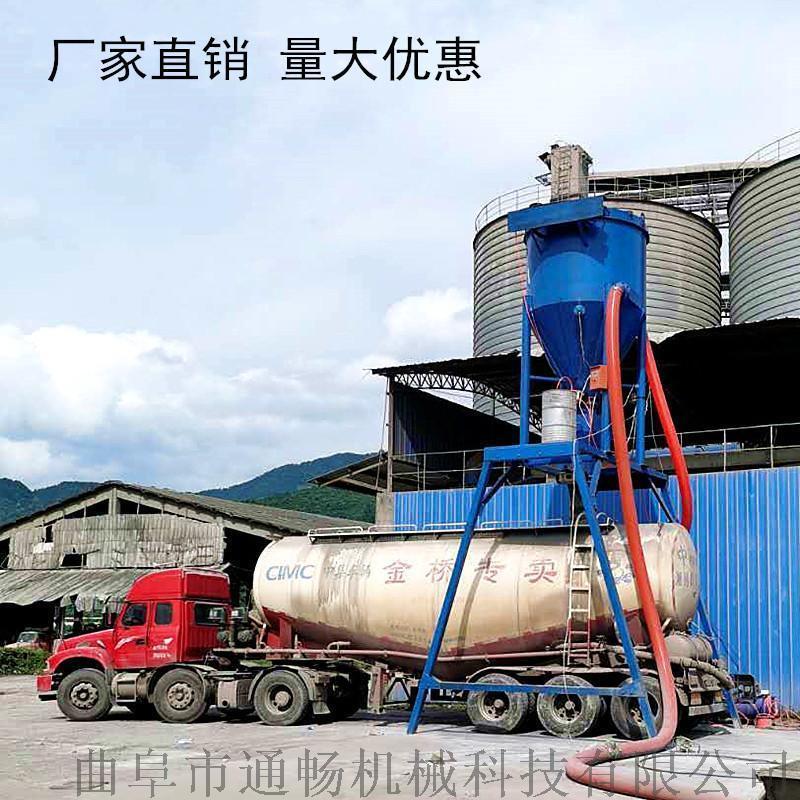 通畅气力吸灰机 负压式粉煤灰清库机 无尘干灰装车机