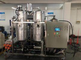 蒸发器 低温蒸发器 三效蒸发器 KSB-DW10