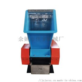 塑料撕碎机 塑料集中强力粉碎机 佳宇机械直销