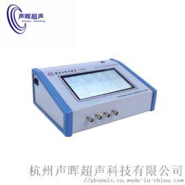 声晖超声波阻抗分析仪超声元件分析模具频率检测