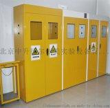 防火防爆安全柜实验室危险品储存柜气瓶