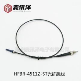塑料光纤HFBR-4501Z-ST 4511-ST