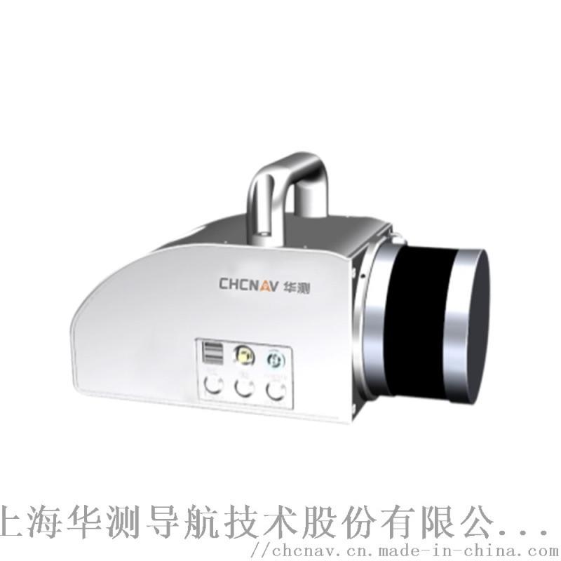 AS-100多平台激光雷达系统_华测多平台激光雷达