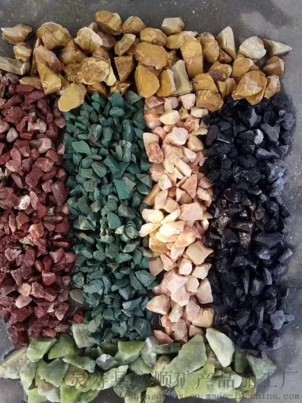 陝西海藍色石米   永順海藍色豆石直銷