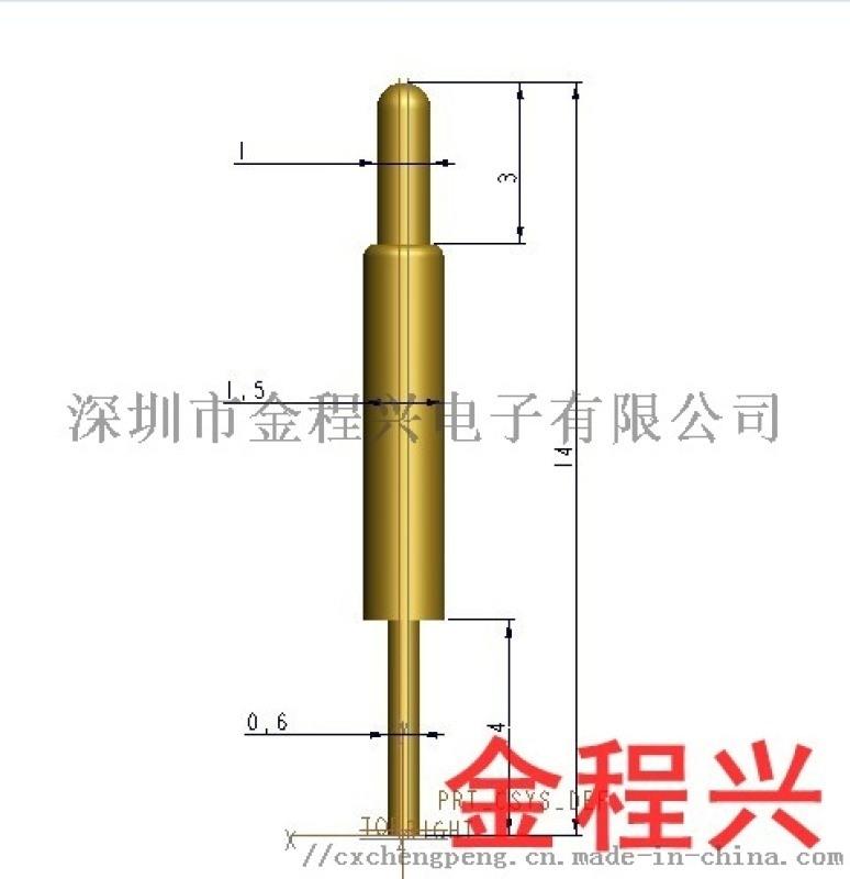 深圳廠家直銷pogopin充電頂針