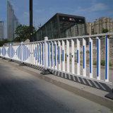 道路可移动护栏 市政围挡 道路中央分割护栏