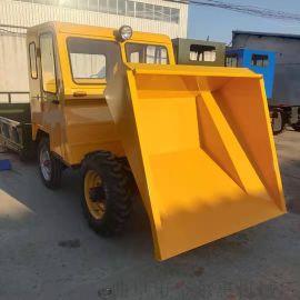 前卸式混凝土运输车 单缸柴油电启动四轮翻斗车