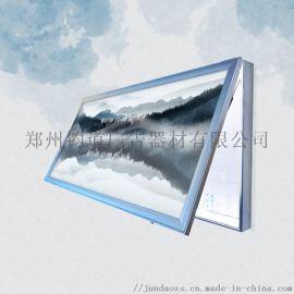 郑州户外广告栏宣传栏造型宣传栏制作