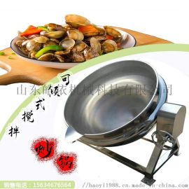 不锈钢导热油、可倾斜式熬糖锅、奶酪化糖锅蒸煮炒锅
