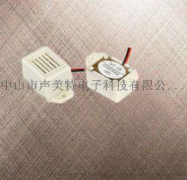 机械式带振动1.2V 3v6v12V电磁带引线