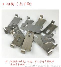 幕墙干挂件生产4x60厂家深圳龙华现货供应