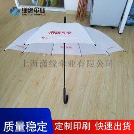 雨伞、广告伞定做、直杆伞广告伞、广告礼品伞定制