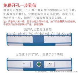 医疗设备带 中心供氧设备带