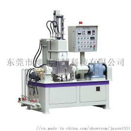 实验打样  密炼机选广东昶丰3L小型密炼机