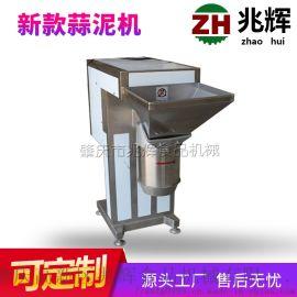 自動打蒜泥機 辣椒生薑打泥機 碎製作醬料加工設備