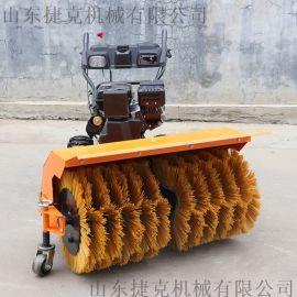 扫地机 路面卫生清理多用扫雪机 小型滚刷扫雪 捷克