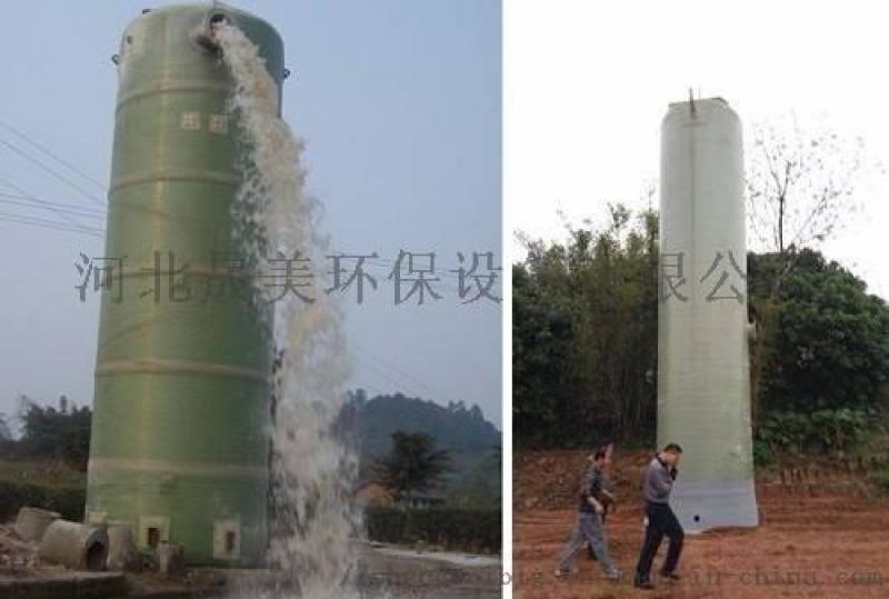 销售玻璃钢一体化污水泵站 粉碎格栅 污水提升器厂家