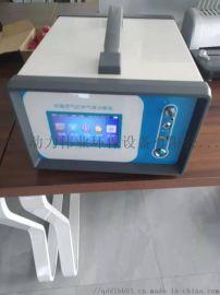 DL环境空气红外气体分析仪