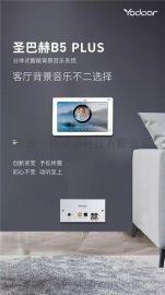 悠达金祥彩票app下载背景音乐系统功放 智能影音播放器