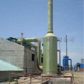 品质保障厂家直供定做玻璃钢脱硫塔净化塔