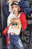 蜂后国际个性女装潮牌时尚大气女装品牌折扣加盟
