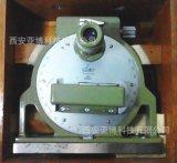西安 GX-1光学象限仪