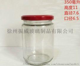 220克280克玻璃酱料瓶子