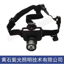 紫光照明YJ1012便携式LED头灯YJ1012