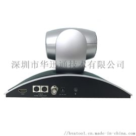 VX10-1080高清会议摄像机