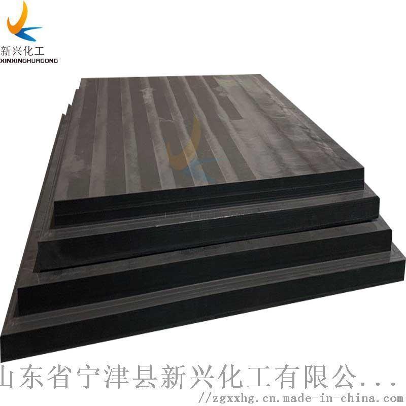 含量4%-30%碳化硼聚乙烯板工厂定做