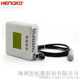 厂家直销工业温湿度变送器, 高精度数字温湿度传感器