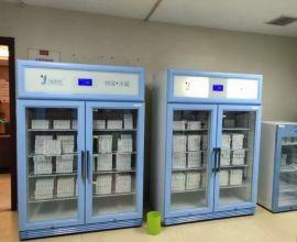 温湿度记录的药剂科对门冰箱