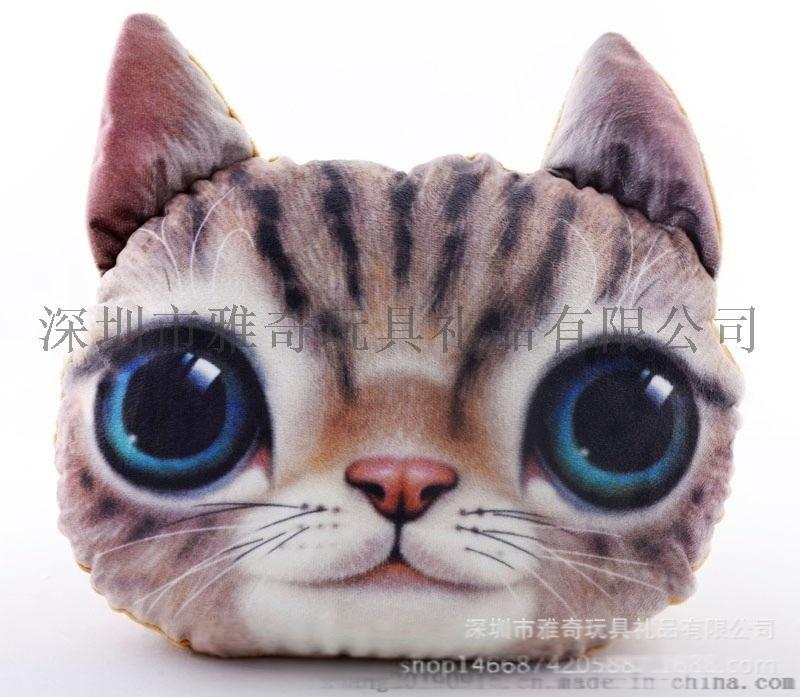 定製卡通動物貓頭抱枕 創意動漫異形抱枕