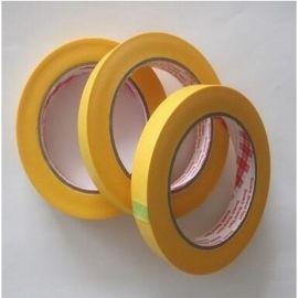3M244黄色美纹纸  高温喷涂遮蔽纸胶带