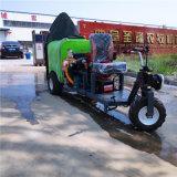 葡萄园果园  风送式打药机,柴油风送式打药机