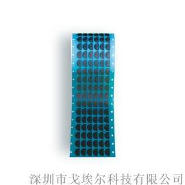 深圳戈埃尔防水透气膜