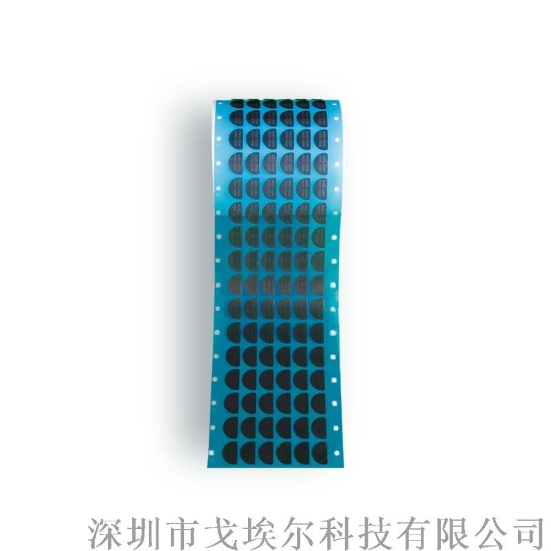 深圳戈埃爾防水透氣膜
