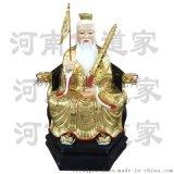 封神榜人物雕塑 姜子牙吕尚泰山公 太上老君神像