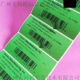 代打印图书馆条形码 条码标签纸 流水号