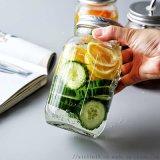玻璃罐頭瓶一斤裝罐頭玻璃瓶