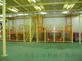 电动液压升降机固定升降台剪叉货梯广西升降平台