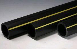 PE管,PE燃气管,PE燃气管厂家,衡水PE燃气管