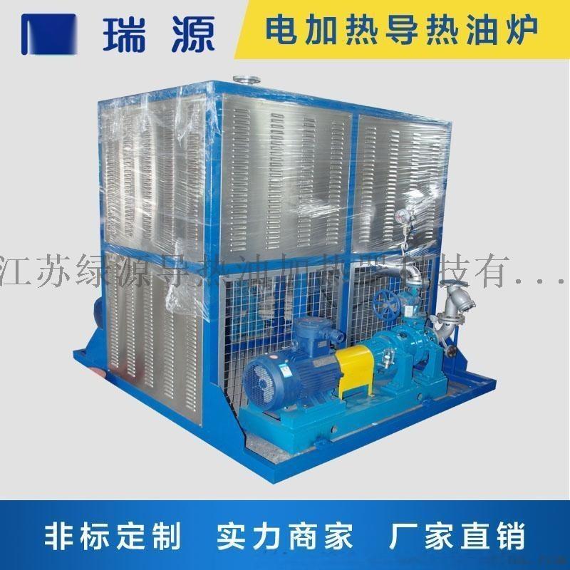 防爆电加热导热油锅炉  压机反应釜专用电锅炉