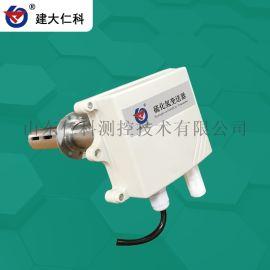管道式 化氢变送器监测设备