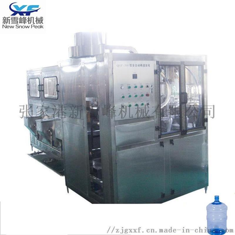 纯净水设备瓶装水灌装生产线 桶装水全自动灌装机