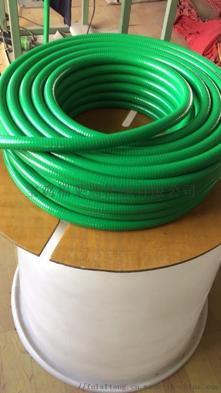 包塑软管  包塑穿线软管  彩色包塑软管